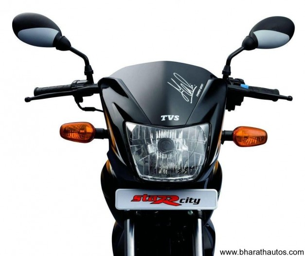 TVS Star City MS Dhoni edition