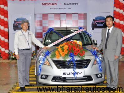 Nissan Oragadam facility, Chennai