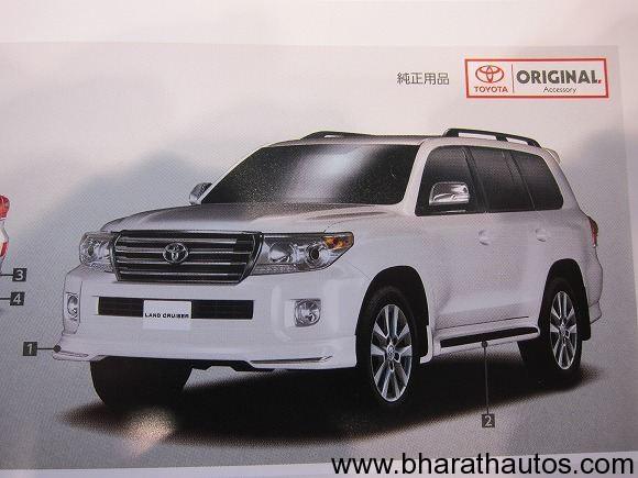 Land Cruiser 300 Release Date >> Toyota Prado New Model Change Facelift | Autos Post