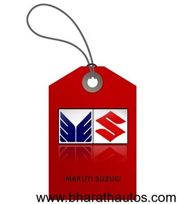 maruti_suzuki_logo_motoroids