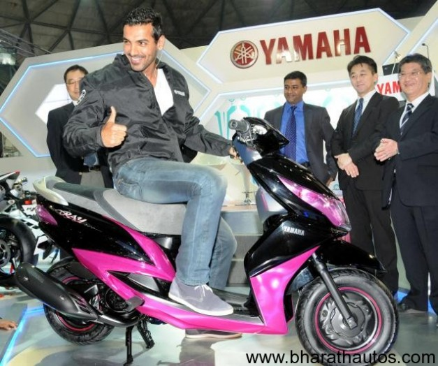 Yamaha India unveils Ray concept scooter