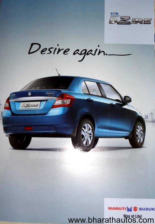 2012_Maruti_Swift_DZire_Brochure_01