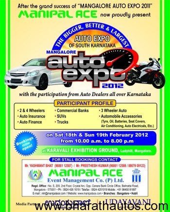 Plans for the upcoming Mangalore Auto Expo 2012