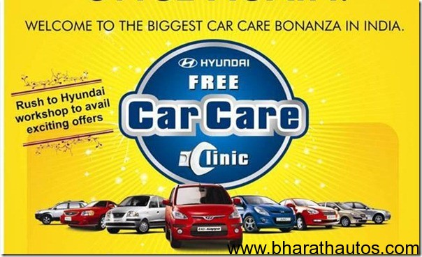 Hyundai-12th-Free-Car-Care-Clinic-Details