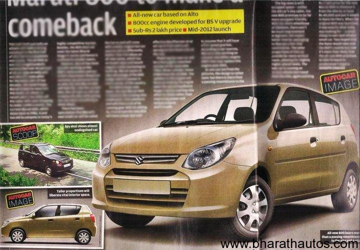 new car launches for diwaliNew Maruti 800cc car to replace M800  Alto 800 by thisDiwali