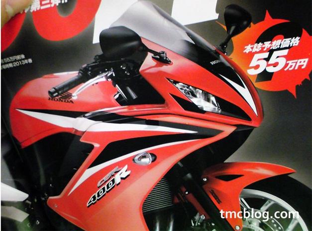 2012 Honda CBR400R - 001