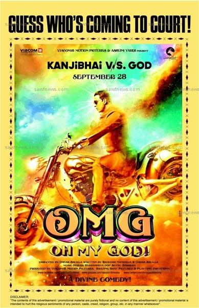 Akshay Kumar rides Vardenchi Chopper in his upcoming movie OH MY GOD!