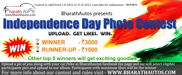 BharathAutos Independence Day Photo Contest