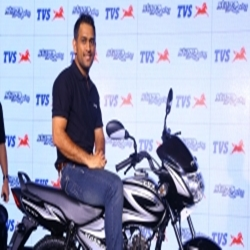 TVS StaR City Special Edition unveiled by MS Dhoni