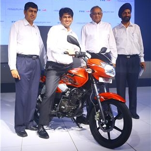 TVS Phoenix 125cc motorcycle