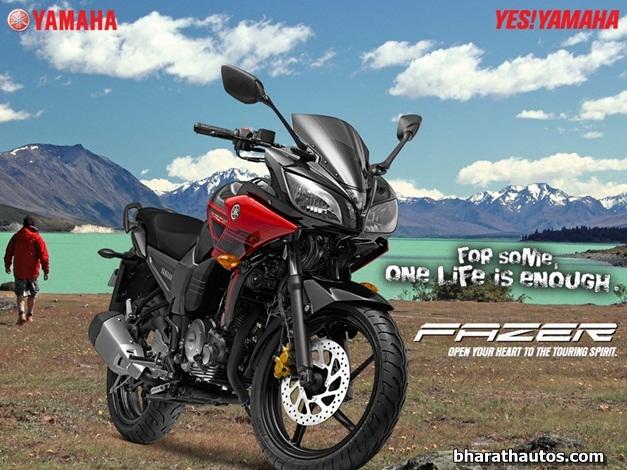 yamaha fazer limited edition red