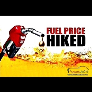 Petrol price hiked by Rs 0.75, diesel by 50 paise