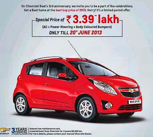 Chevrolet Beat celebrates 3rd anniversary in India with ...