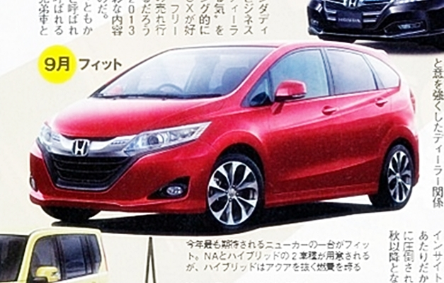 Next-Gen-2​014-Honda-​Jazz-Fit-r​endered-fr​ont-view