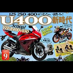 Yamaha-YZF-R400