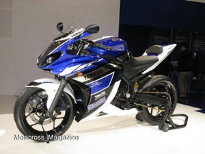 yamaha-yzf_r25-rendered-picture