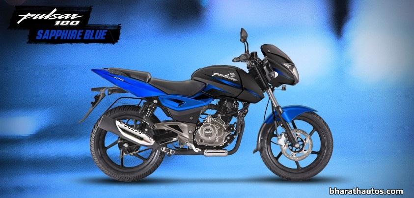 Pulsar 180 showroom price in bangalore dating