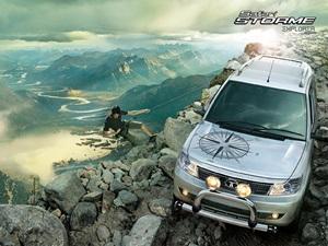 tata-safari-storme-merchandise-ebay-online-store