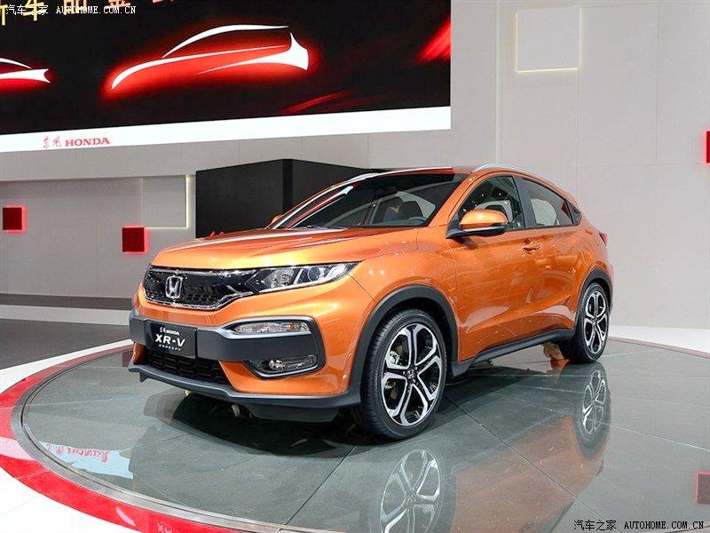 Honda unveils XR-V compact SUV at the Chengdu Motor Show