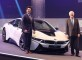 bmw-i8-hybrid-supercar-launched-in-india