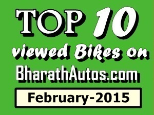top-10-viewed-bikes-february-2015