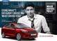 ford-figo-aspire-promotional-activities-public-debut