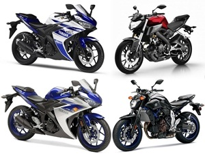 yamaha-india-upcoming-performance-motorcycles