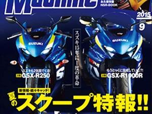 suzuki-gixxer-250-gsx-r250-magazine-rendered-picture