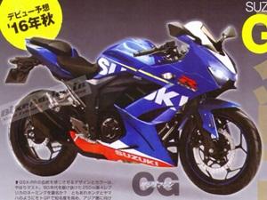 suzuki-gixxer-250-suzuki-gsx-250r-details-picture-launch