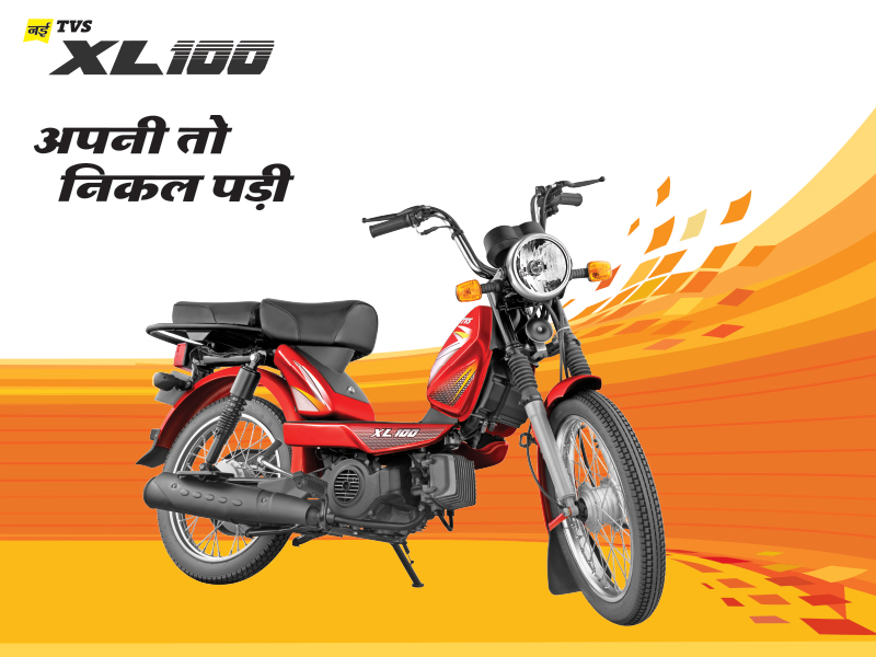tvs bikes moped Tvs bikes india offers 15 models in price range of rs 32909 to rs 223 lakh    tvs offers 15 new bike models in india  top selling moped in july'18.