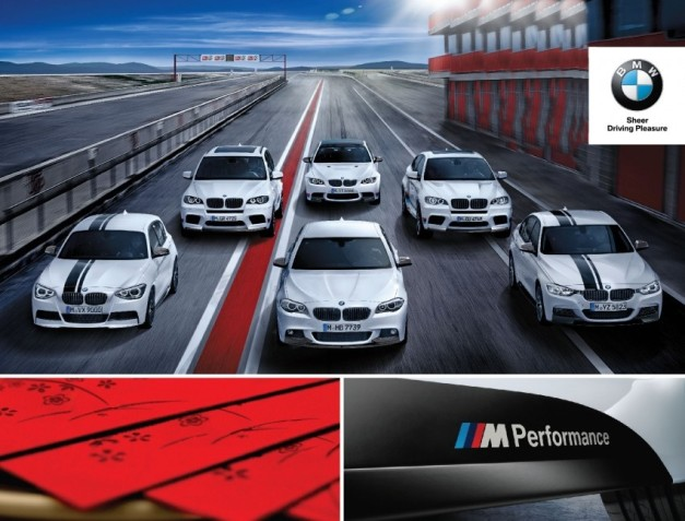bmw-m-performance-power-kits-india-pictures-photos-images-snaps