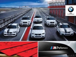 bmw-m-performance-power-kits-india-relaunch