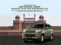 mahindra-tuv300-bronze-green-army-green-new-colour-launched