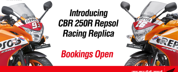 honda-cbr-250r-repsol-racing-replica-limited-edition-2016