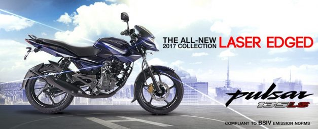 2017-bajaj-pulsar-135ls-bs-iv-official-pictures-photos-images-snaps-video