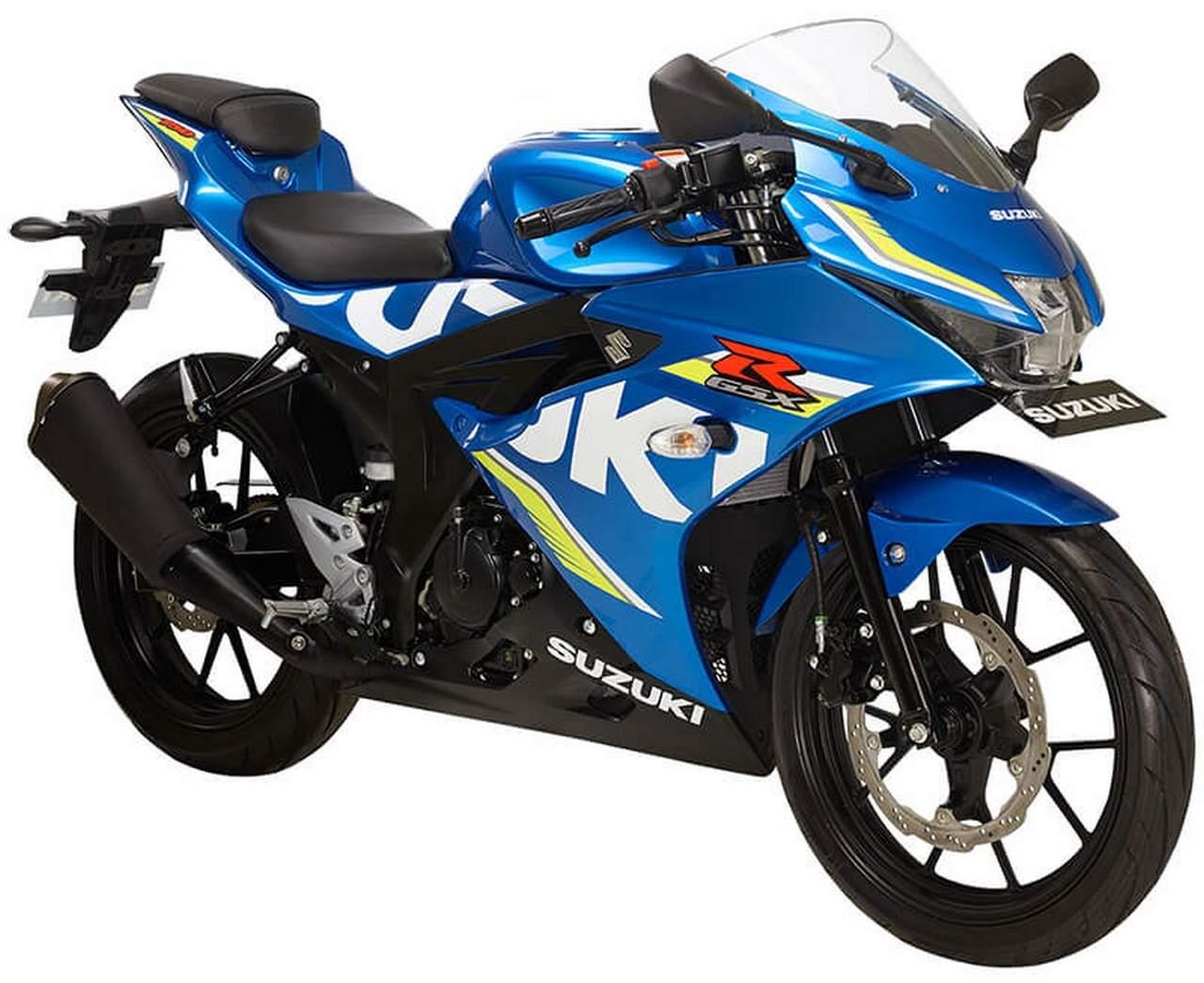 Suzuki Gs  Price