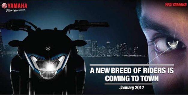 yamaha-fz-200-fz-250-teaser-india-launch-january-24