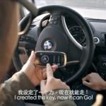 Nokia C7 controls a BMW