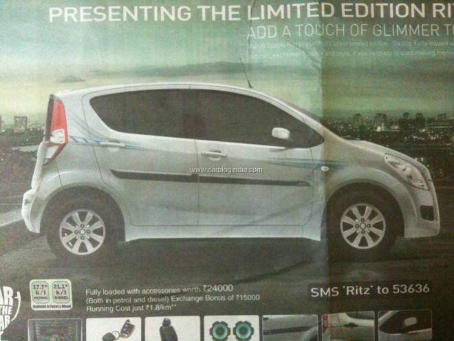 Maruti Ritz Dazzle Limited Edition