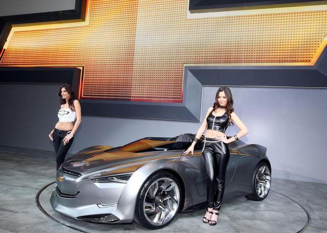 Chevy Miray Concept