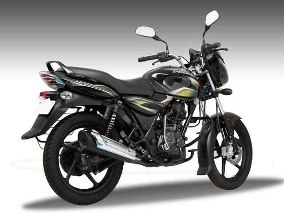 Bajaj launches New Discover 125 DTSi