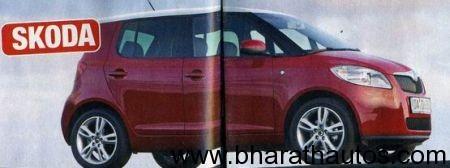 Skoda-Small-Car