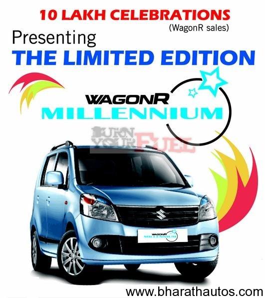 maruti_suzuki_wagonr_millennium_limited_edition