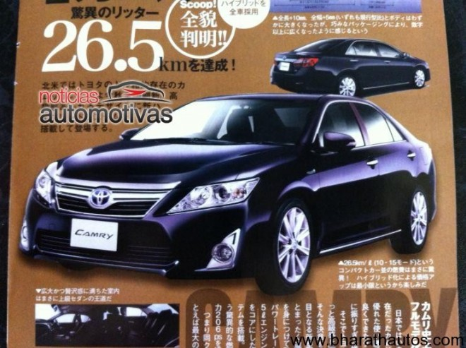 2012 Toyota Camry revealed in leaked image - Front