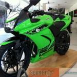 2012 Kawasaki Ninja 250R Special Edition - 003