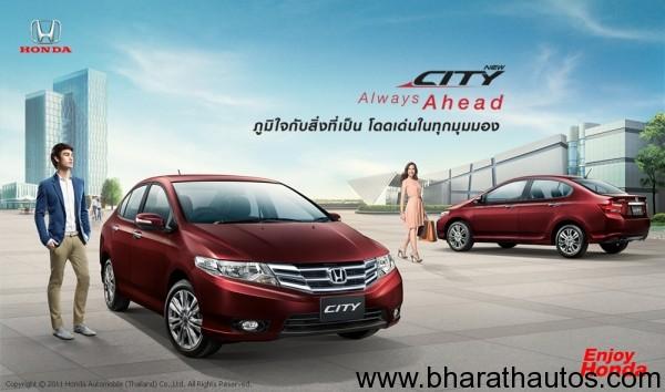 Video 2012 Honda City Revealed In Thai Advertisement