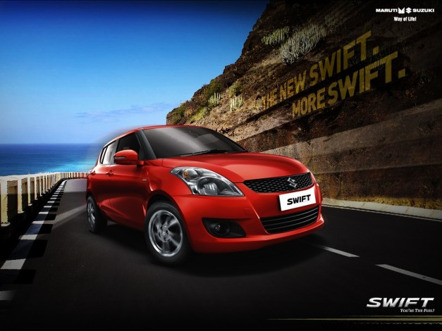 New-Maruti-Suzuki-Swift-Car