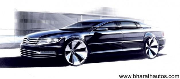 2015 Volkswagen Phaeton - FrontView