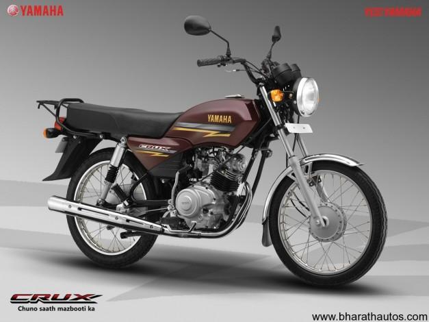Yamaha Enticer Bike New Model