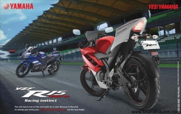 Yamaha_R15_Version_2.0